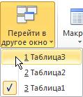 файлы рабочей области
