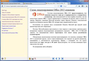EPUBReader в окне Firefox