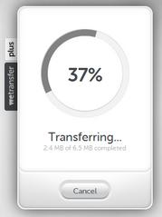 процесс передачи файлов