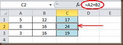 Изменение формулы при копировании