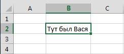 Как создать имя в MS Excel. Виды и правила